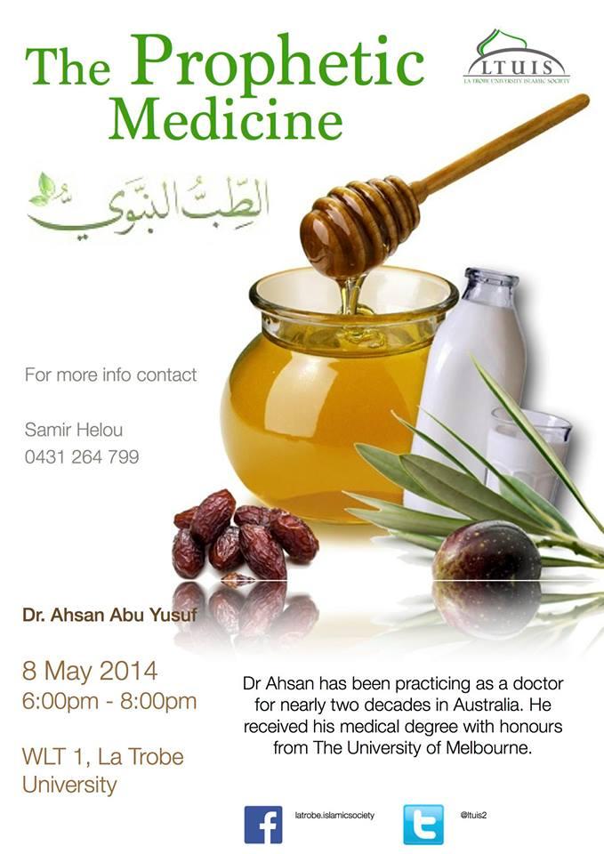 prophetic-medicine-poster | HikmahWay Institute