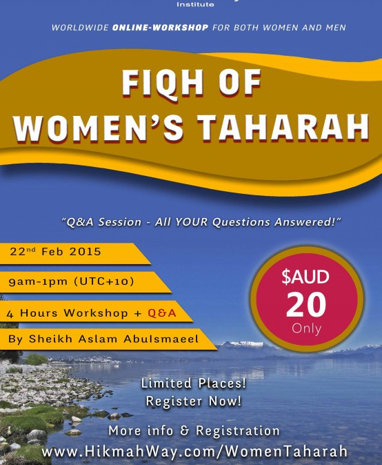 Fiqh of Women's Taharah (Purification)