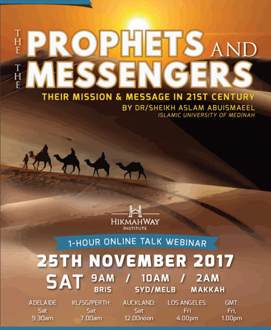 ENDED [Online Lecture] The Prophets and The Messengers
