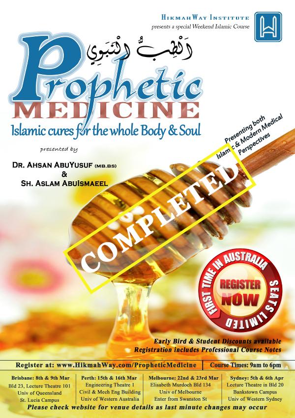 Prophetic-Medicine-Flyer-Side-A-Final