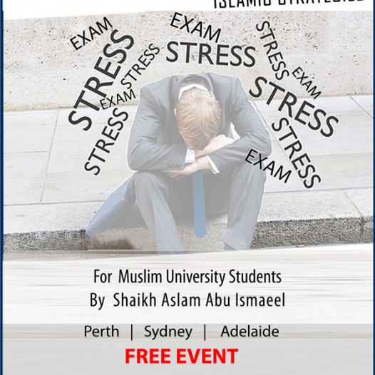 Exam Stress Management | Islamic Strategies