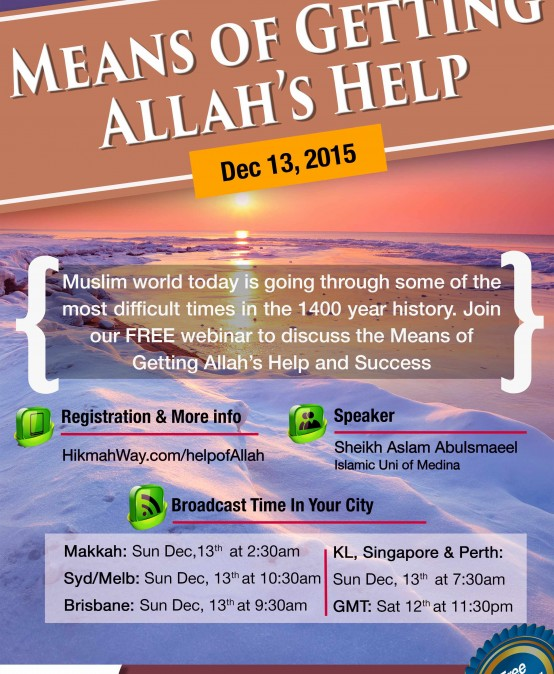 [Ended] – Means of Getting Allah's Help