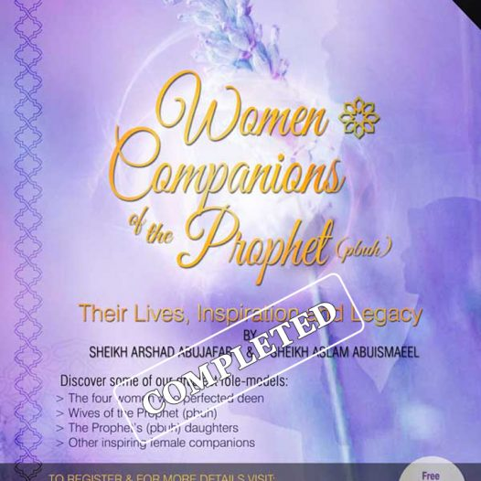 Women Companions of The Prophet (s)