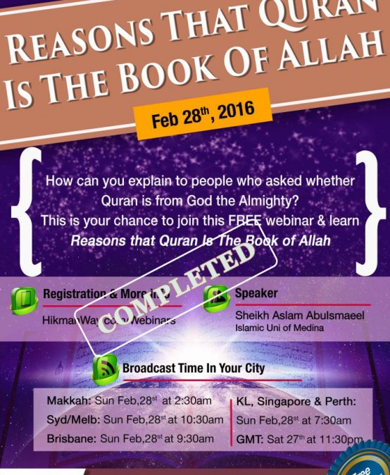 [ENDED] Free Webinar – Reasons the Quran is the Book of Allah