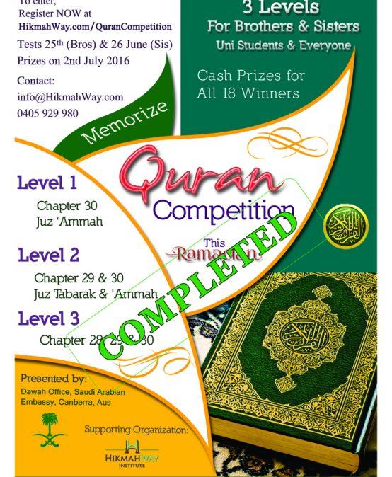 Ramadan Quran Memorization Competition
