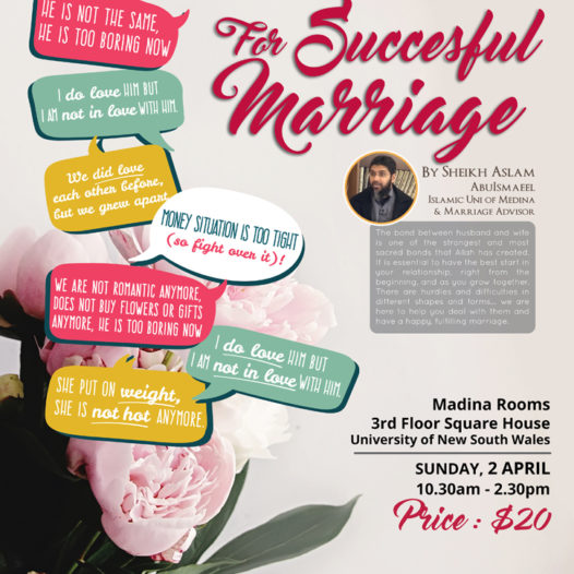 Islamic Guidance for Successful Marriage