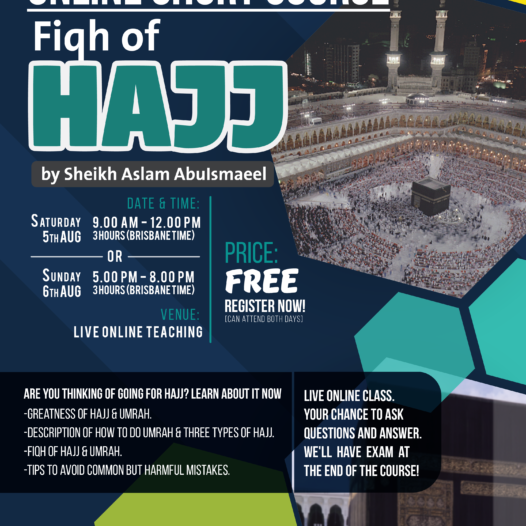 [Ended] Fiqh of Hajj 1438 AH / 2017 CE