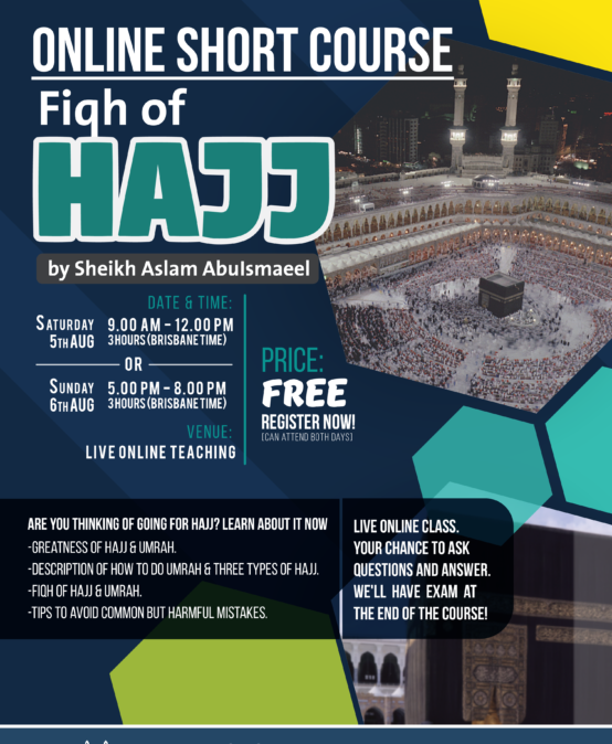 [FREE-WEBINAR] Fiqh of Hajj 1438 AH / 2017 CE