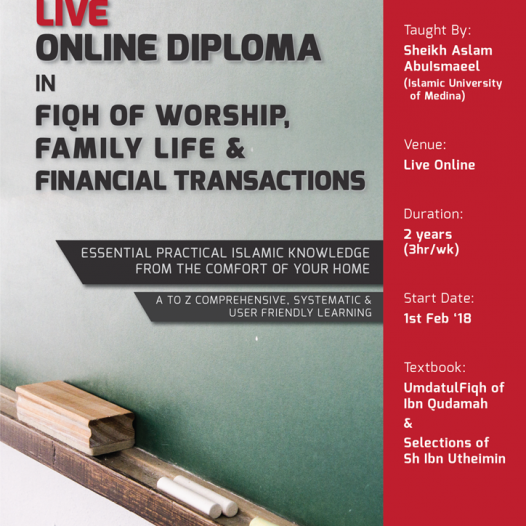 Diploma in Fiqh of Worship, Family life & Financial transactions